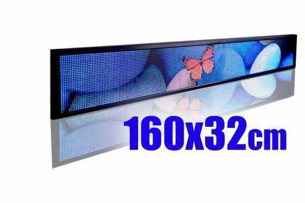 LED Sign 160x32cm Programmable Panel in london
