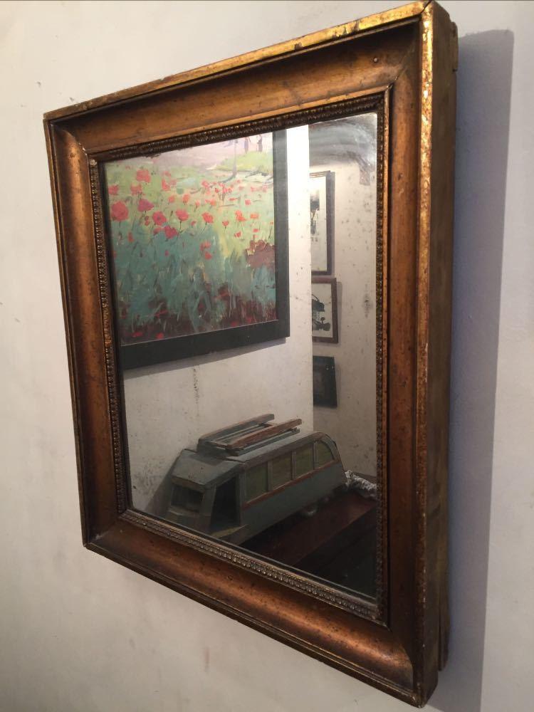 old mirror-69420787.jpg
