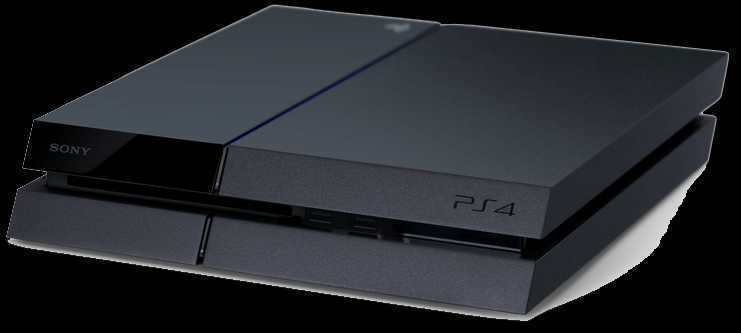 playstation 4-console-with-games-81801634.jpg