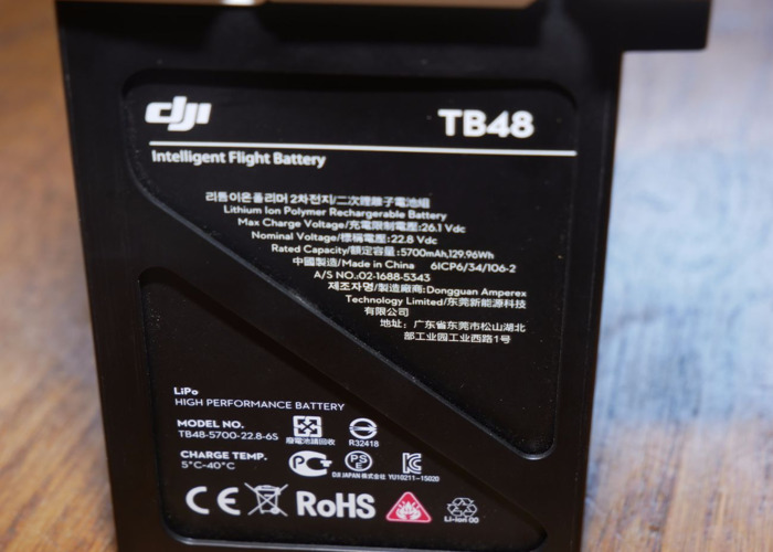tb48 dji-inspire-battery-4-available-with-charger-54238601.JPG